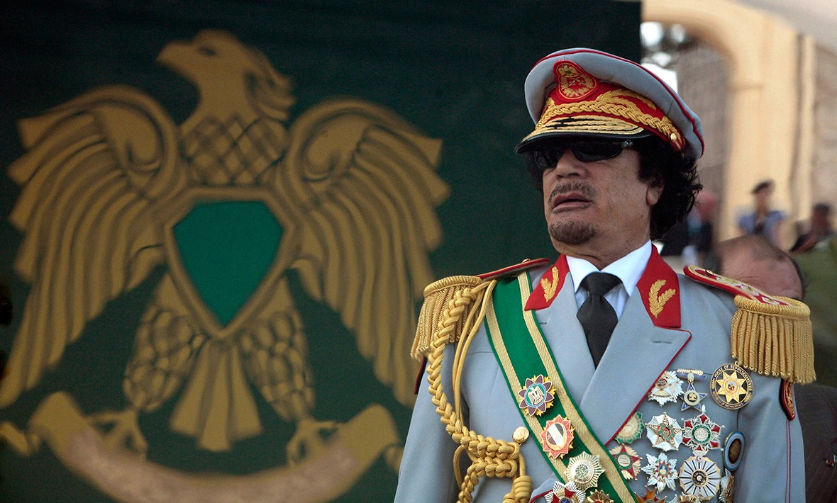 Gaddafi's Libya as an Empire